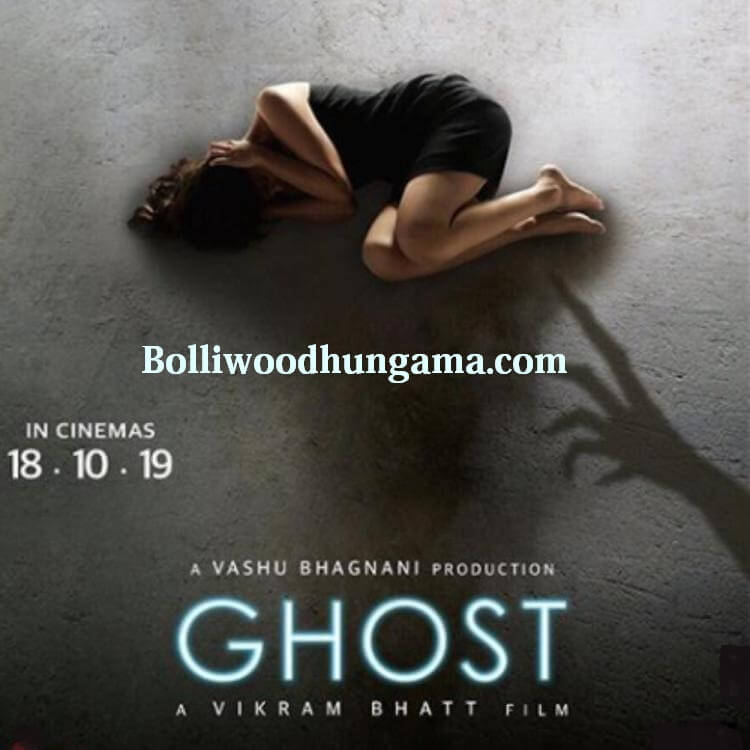 Bolliwood Hungama, Bolliwoodhungama.com, Movies for Download, New Movies For Download, ghost movie download, ghost movie cast, ghost movie hindi, ghost movie 2017, ghost movie 2019, ghost movie pottery scene, ghost movie list, ghost movie song, real ghost movie, ghost movies in tamil