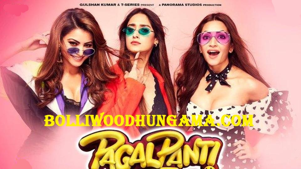 Download Pagalpanti Movie, WEB-DLRip Download Pagalpanti Movie, Pagalpanti full Movie Watch Online, Pagalpanti full English Full Movie, Pagalpanti Full Movie, Watch Pagalpanti full English FullMovie Online, Pagalpanti full Film Online, Watch Pagalpanti full English Film, Pagalpanti full Movie stream free, Watch Pagalpanti full Movie sub indonesia, Watch Pagalpanti full Movie subtitle, Watch Pagalpanti full Movie spoiler, Pagalpanti full Movie tamil, Pagalpanti full Movie tamil download, Watch Pagalpanti full Movie to download, Watch Pagalpanti full Movie telugu, Watch Pagalpanti full Movie tamildubbed download, Bolliwood Hungama, Bollywood Hungama, Pagalpanti full Movie to watch Watch Toy full Movie vidzi, Pagalpanti full Movie vimeo, Watch Pagalpanti full Movie daily Motion, Pagalpanti Movie Trailer, Pagalpanti Movie Online, Pagalpanti Movie Songs, Pagalpanti Movie Video Songs, Pagalpanti Movie Mp3 Songs, Pagalpanti Movie Songs Download