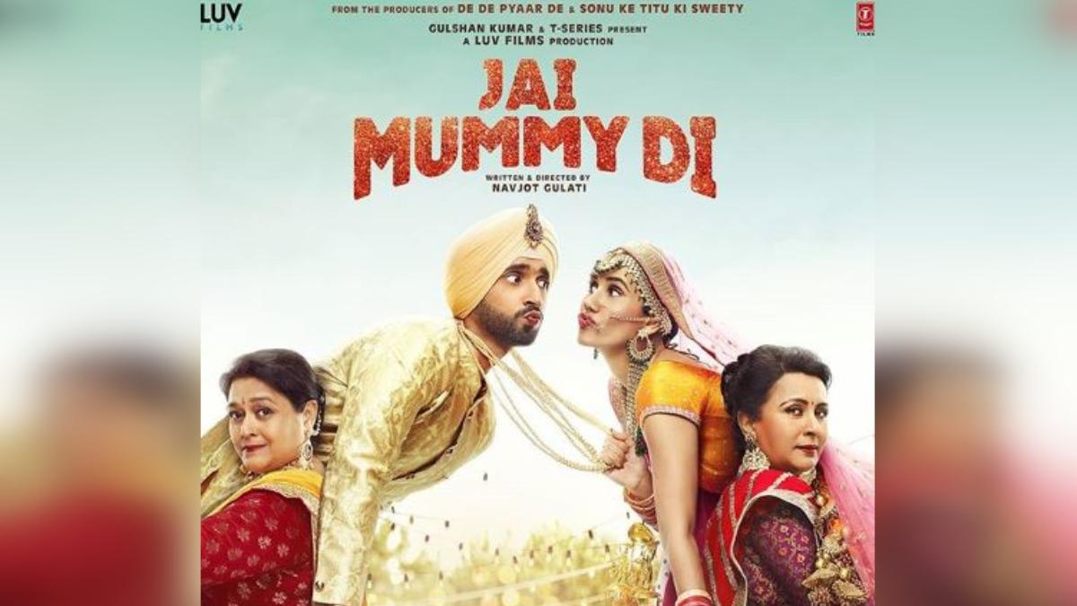 Download Jai Mummy Di Movie, WEB-DLRip Download Jai Mummy Di Movie, Jai Mummy Di full Movie Watch Online, Jai Mummy Di full English Full Movie, Jai Mummy Di Full Movie, Watch Jai Mummy Di full English FullMovie Online, Jai Mummy Di full Film Online, Watch Jai Mummy Di full English Film, Jai Mummy Di full Movie stream free, Watch Jai Mummy Di full Movie sub indonesia, Watch Jai Mummy Di full Movie subtitle, Watch Jai Mummy Di full Movie spoiler, Jai Mummy Di full Movie tamil, Jai Mummy Di full Movie tamil download, Watch Jai Mummy Di full Movie to download, Watch Jai Mummy Di full Movie telugu, Watch Jai Mummy Di full Movie tamildubbed download, Bolliwood Hungama, Bollywood Hungama, Jai Mummy Di full Movie to watch Watch Toy full Movie vidzi, Jai Mummy Di full Movie vimeo, Watch Jai Mummy Di full Movie daily Motion, Jai Mummy Di Movie Trailer, Jai Mummy Di Movie Online, Jai Mummy Di Movie Songs, Jai Mummy Di Movie Video Songs, Jai Mummy Di Movie Mp3 Songs, Jai Mummy Di Movie Songs Download