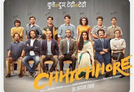 Chhichhore Movie, Chhichhore Movie download