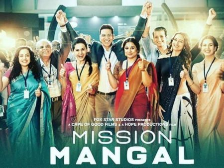 Mission Mangal, Mission Mangal Movie
