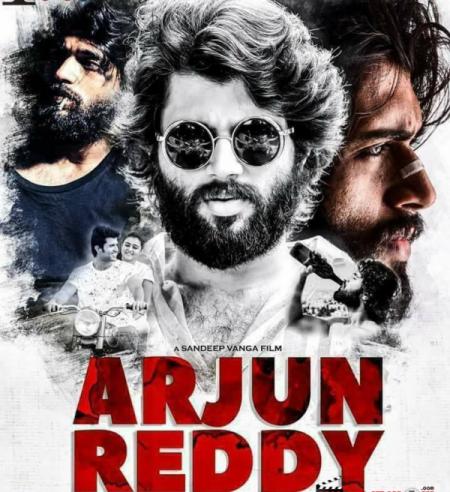 Arjun Reddy Full Movie, Arjun Reddy, Arjun Reddy Movie