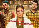 Khandaani Shafakhana, Khandaani Shafakhana Movie
