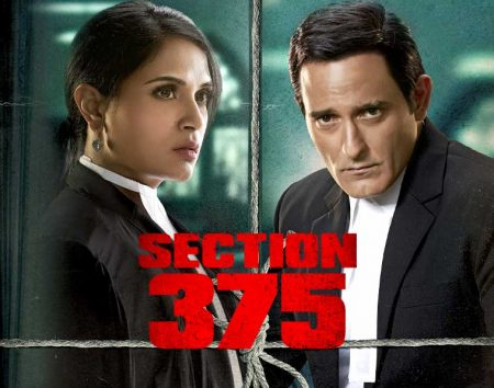 Section 375, Section 375 movie