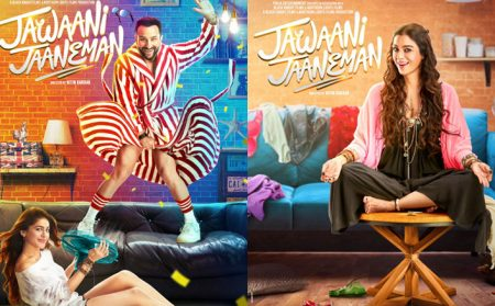 jawaani jaaneman, jawaani jaaneman Movie, jawaani jaaneman full Movie