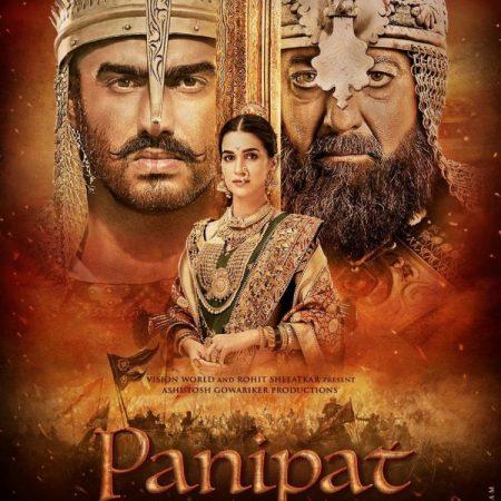 panipat, panipat movie, panipat full movie, panipat movie download