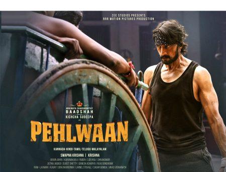 pehlwaan, pehlwaan Movie, pehlwaan movie download