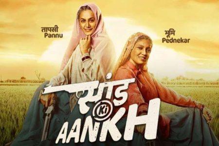 saand ki ankh, saand ki ankh Movie, saand ki ankh full movie, saand ki ankh movie download